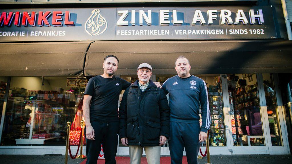 Feestwinkel Zin El Afrah