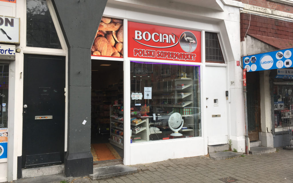 Bocian Polski Supermarket