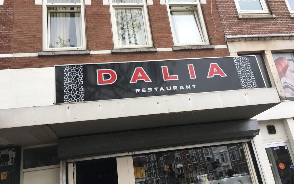 Dalia Restaurant