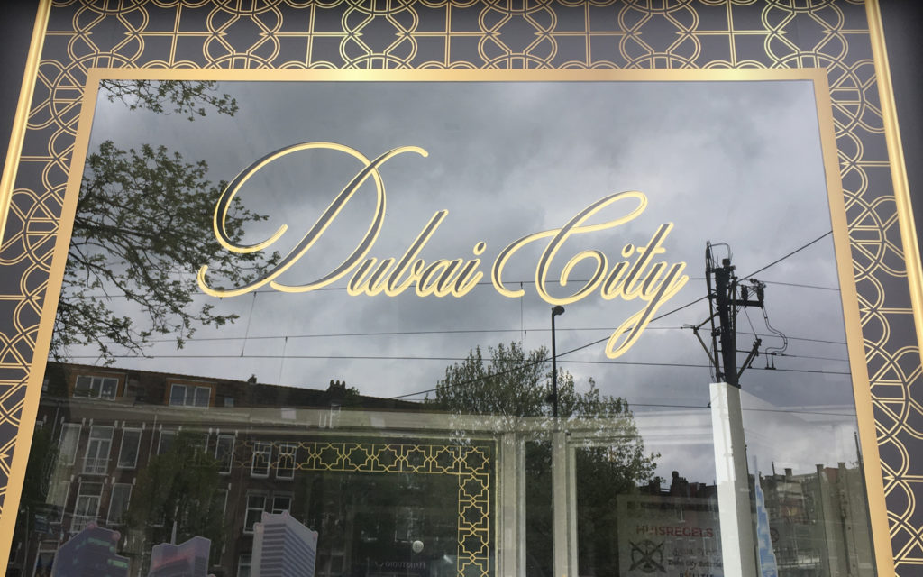 Dubai City Lounge