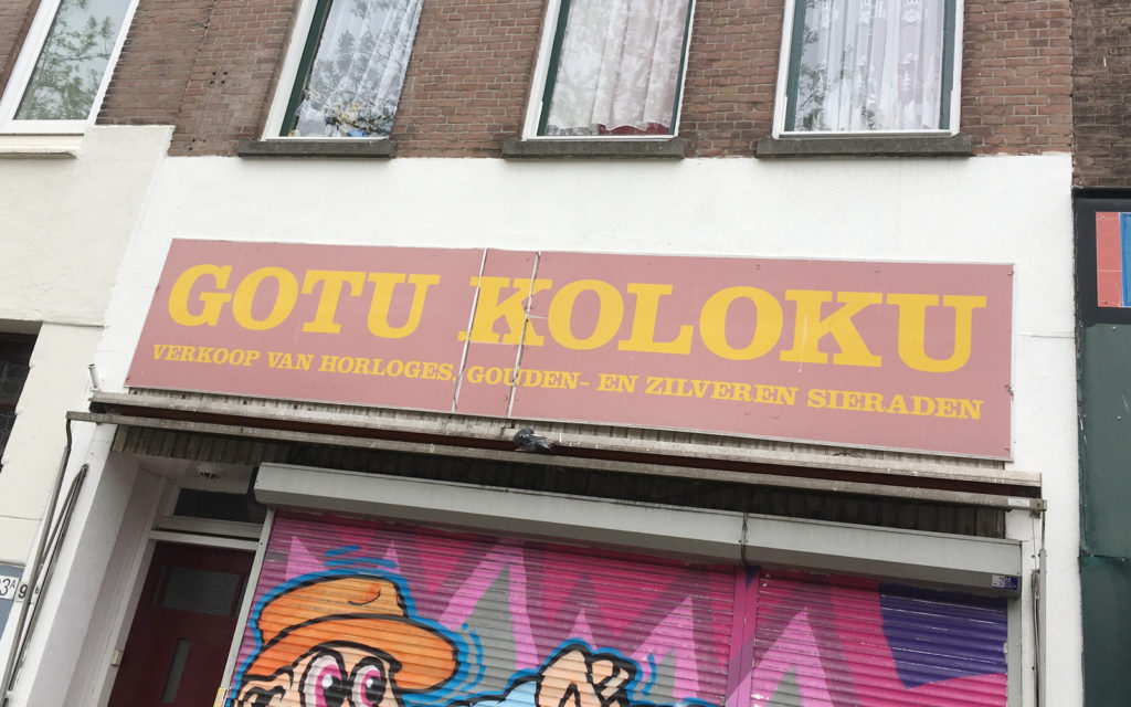 Gotu Koloku