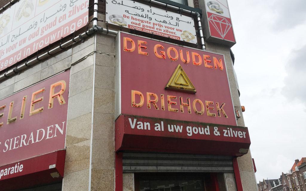 De Gouden Driehoek juwelier