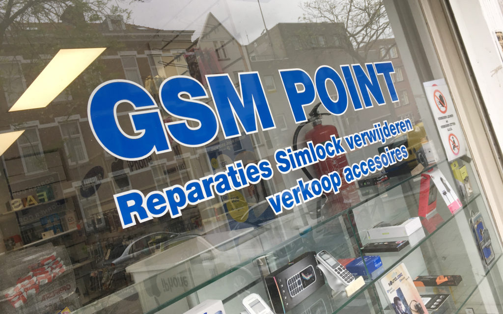 GSM Point