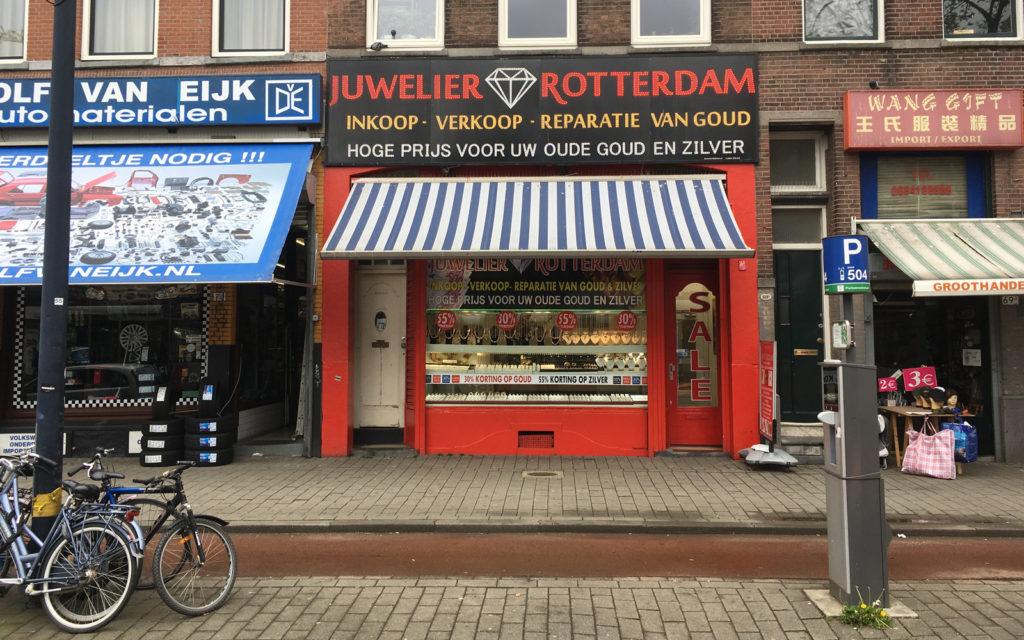 Juwelier Rotterdam