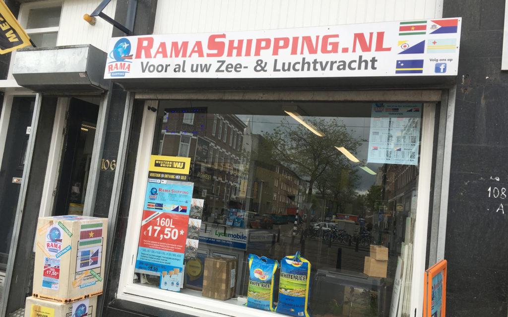 Rama Shipping Rotterdam