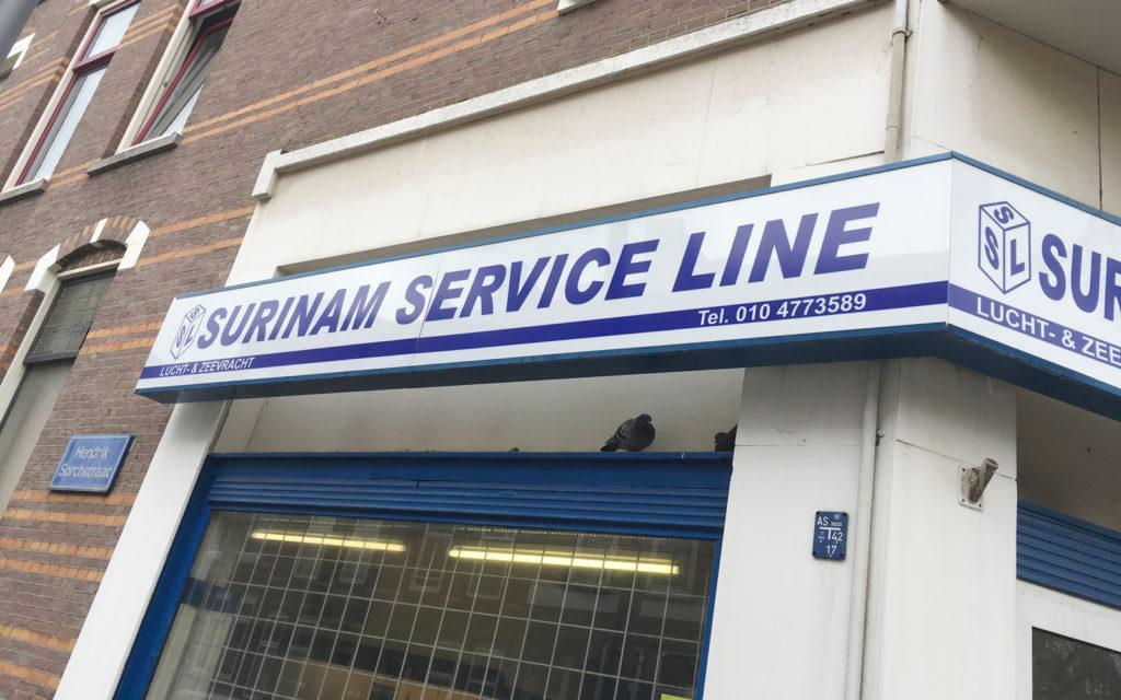 Surinam Service Line